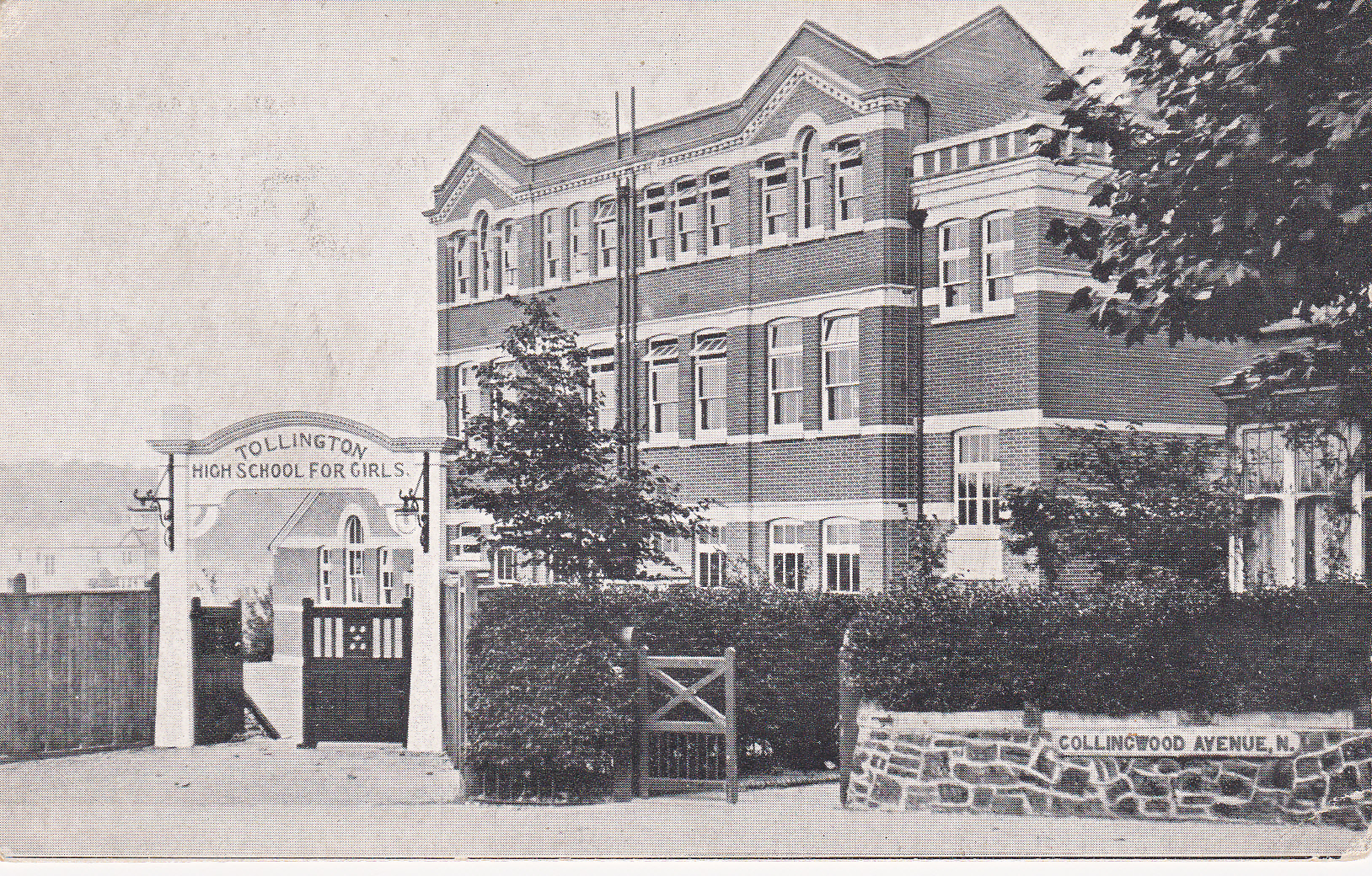 Tollington School - now Tetherdown